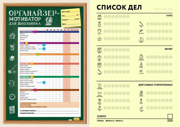 Download daily and weekly free planner printables | еженедельник.